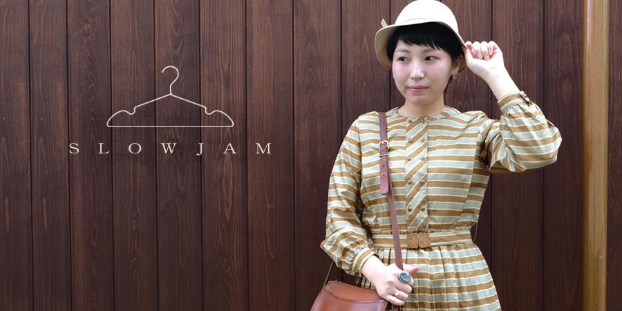 奈良の古着屋スロージャム