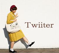 昭和レトロ古着スロージャムのツイッターにリンクします