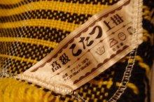 他の写真2: 昭和レトロ こたつカバー 180×180cm[1117]