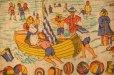 画像3: US 海水浴 絵模様 ファブリック 巾110×360cm[1078]